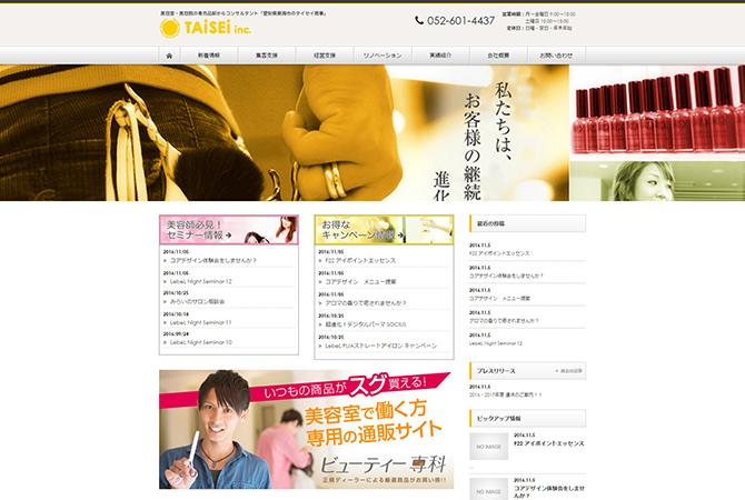 b_taisei_01