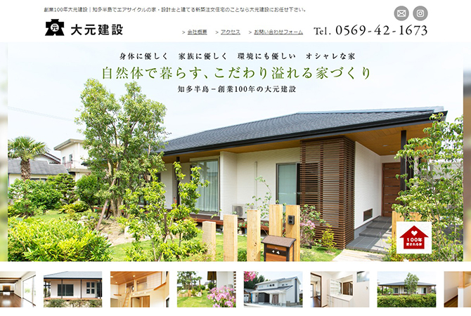 daimoto_01