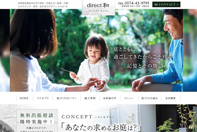 direct_01