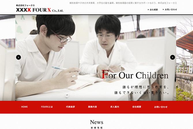 fourx_01