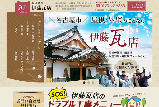 itoukawara_01