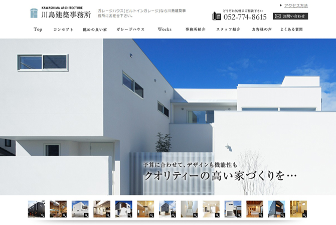 kawashima_01