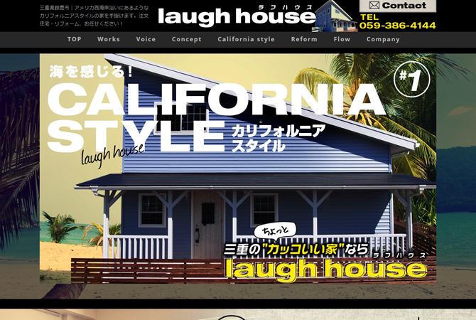 laugh_01