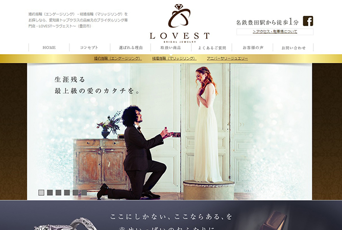 lovest_01