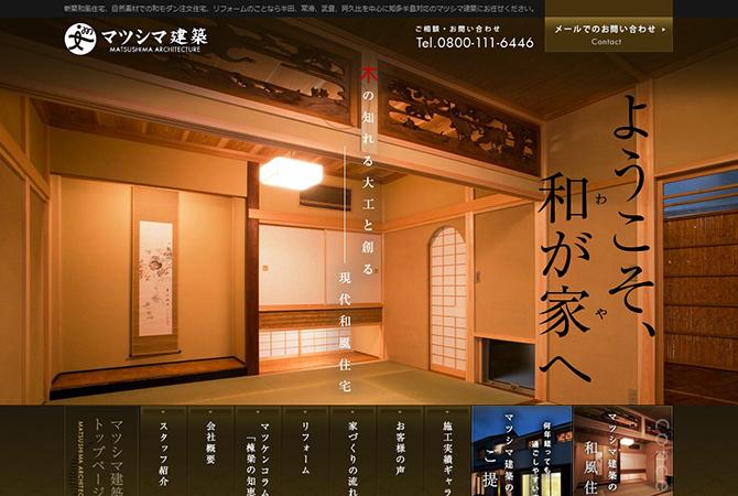 matsushima_01
