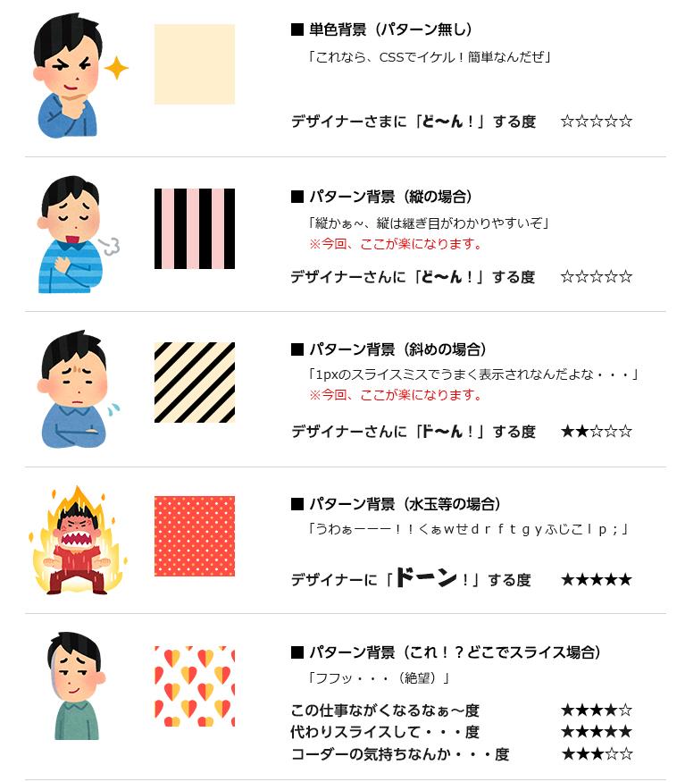 nakahara_20161130