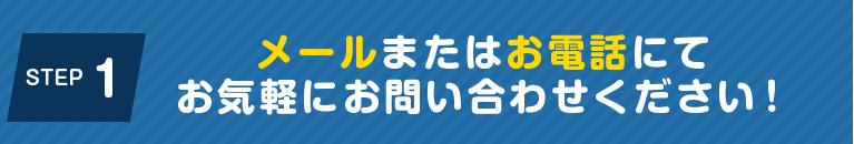 nakahara_20161130_02