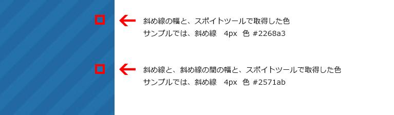 nakahara_20161130_03