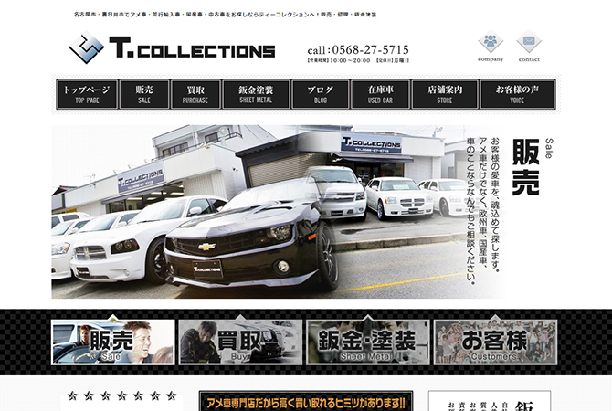tcollections_01