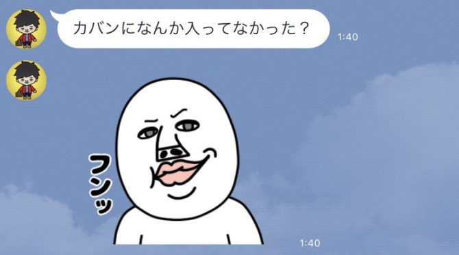 S__47800325