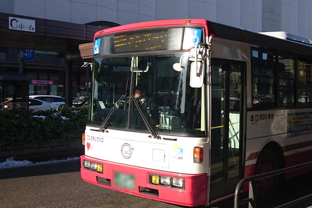バスが来た 画像