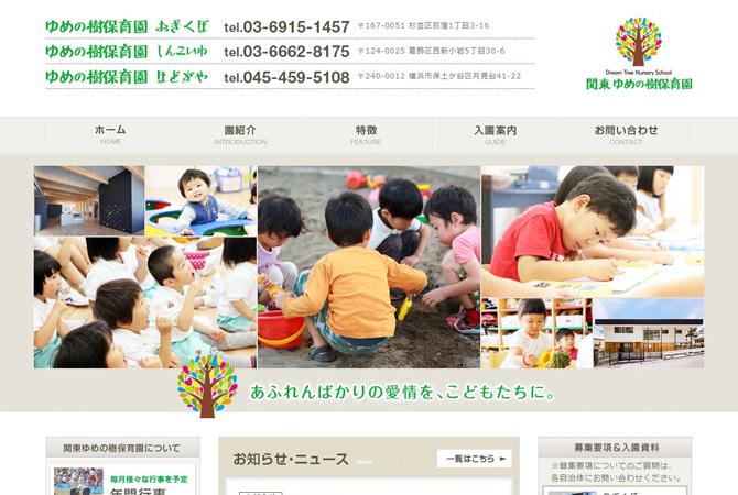 kanto-yumenoki01