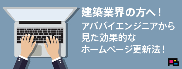 20170531blogimg03
