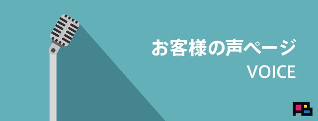 20170531blogimg05