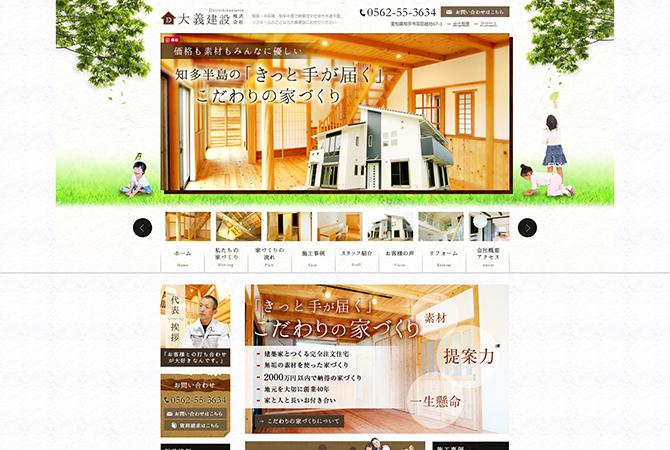 daiyoshi_01