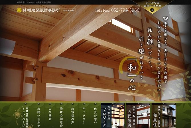 furihata_01