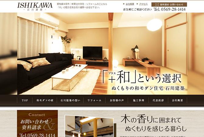 ishikawa_01