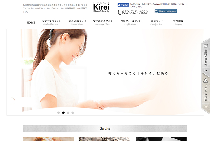 kirei_01