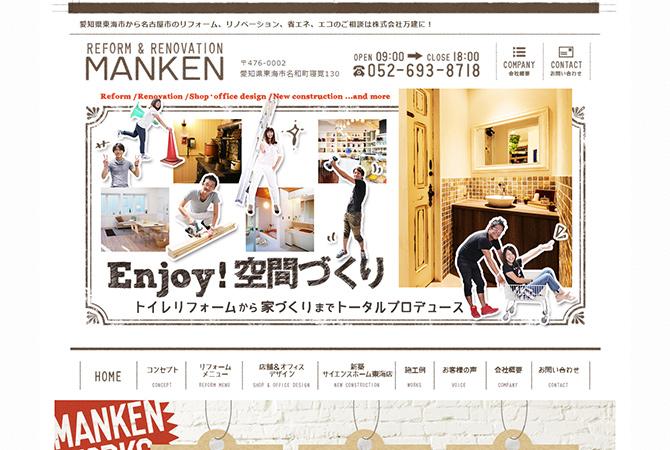 manken_01