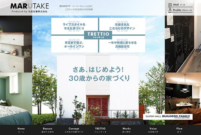marutake_01