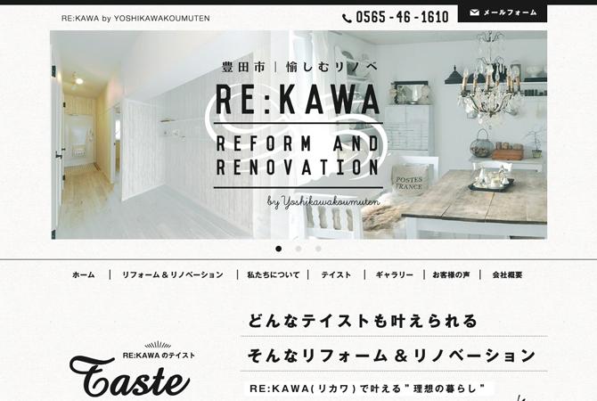 re-kawa_01