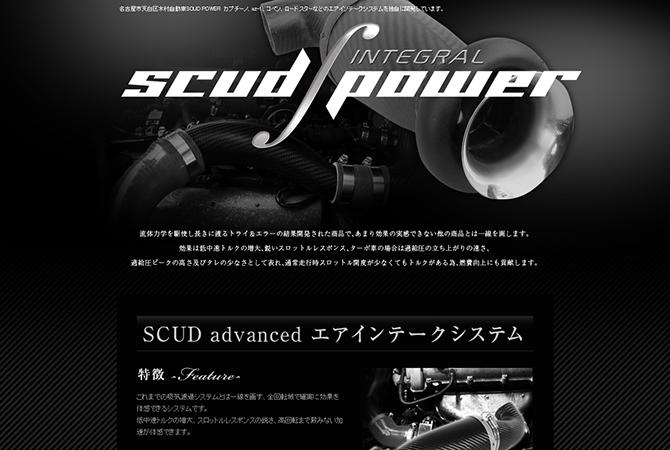 sucd_01