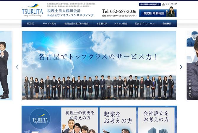 tsuruta_01