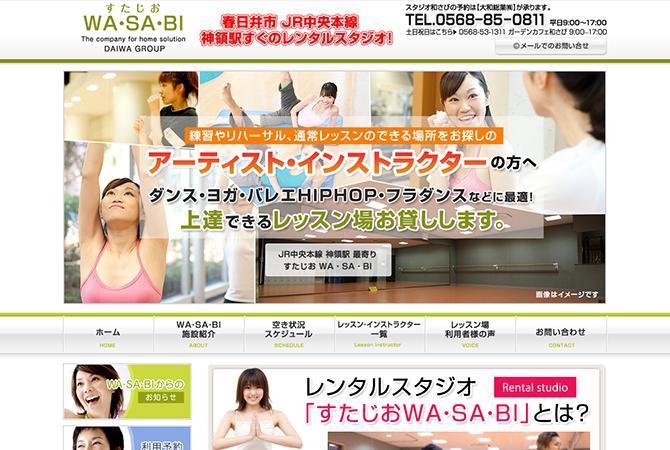 wasabi_01