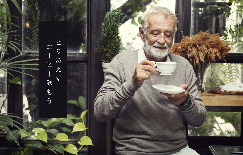 Senior Man Drinking Coffee Lifestyle Concept