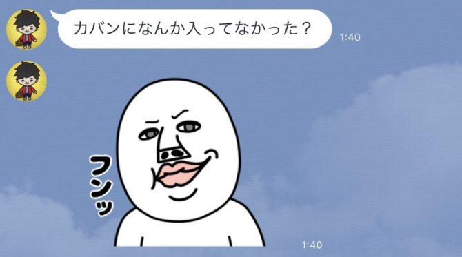 負けられない戦い ~代表山本vs坂本ディレクター~