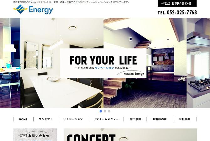 energy-corp01