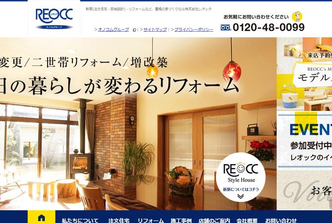 reocc01