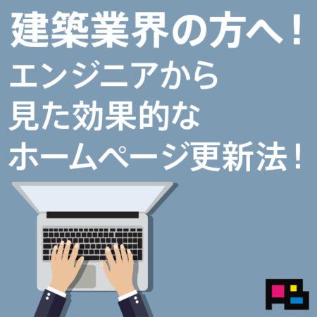 20170531blogimg01