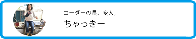 matuzaki_03
