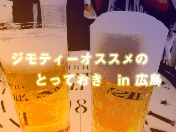 blog_img09