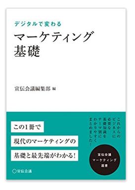 20170922-book01