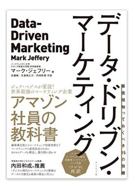 20170922-book02