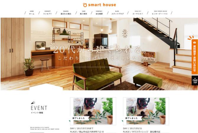 e-smarthouse