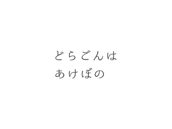 utukushi