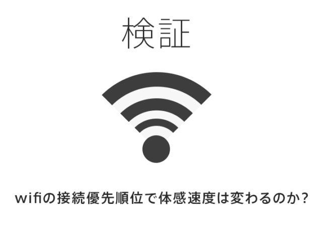 blog2018040900
