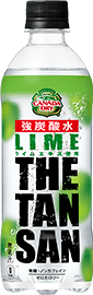 img-product-flavor-lime