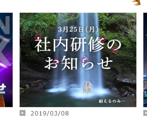 screencapture-ababai-co-jp-2019-05-07-16_48_05 (1)-2 のコピー