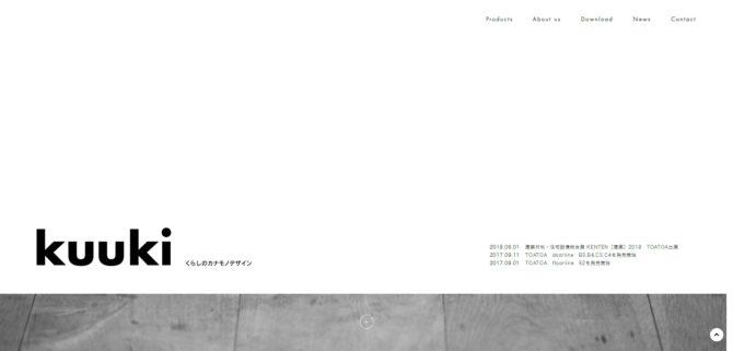 FireShot Capture 233 - kuuki|くらしのカナモノデザイン - http___kuuki-design.com_