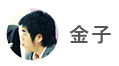 r_kaneko