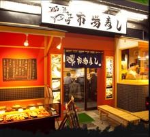 shop-img01