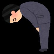 ojigi_fukai_side