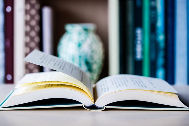 読書が好き