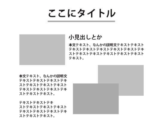 ブログイメージ2