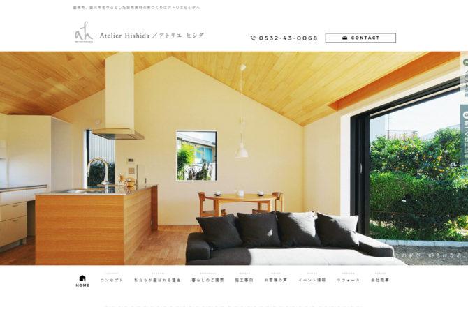 atelier-hishida