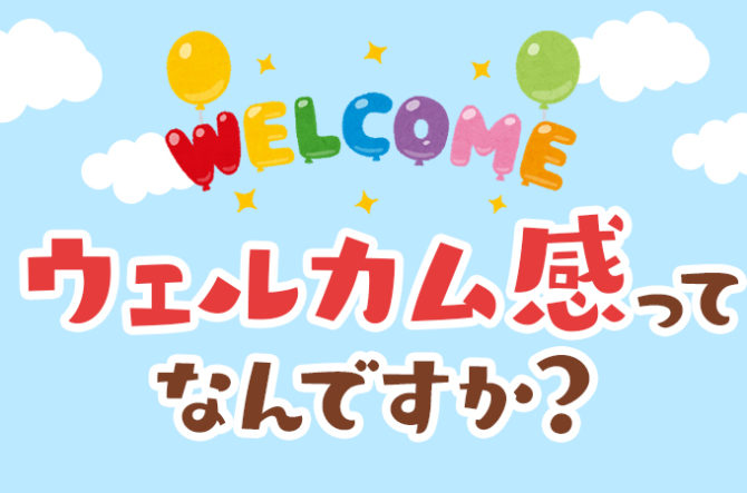 blog_main